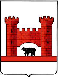 Lo stemma dei De Porta Sancti Ursi